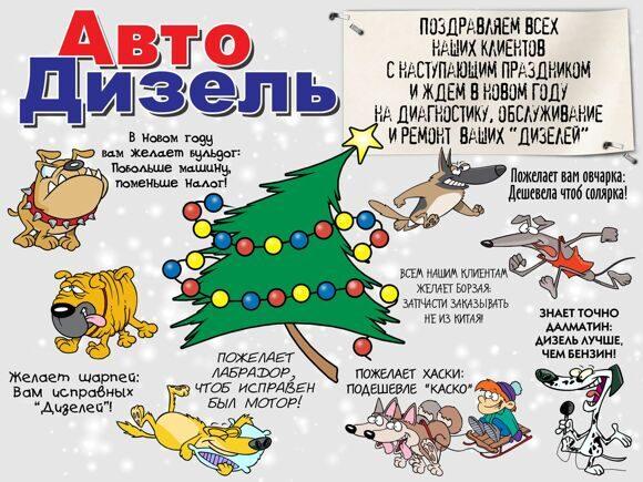 ГАЗЕТА АВТДИЗ